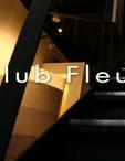 岡山県 岡山市のキャバクラのclub Fleur 〜クラブ フルール〜に在籍のT-REX チャッピー