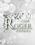 広島県 福山市のキャバクラのclub roger 〜クラブ ロジェ〜に在籍のゆずき
