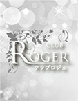 広島県 福山市・尾道市・三原市のキャバクラのclub roger 〜クラブ ロジェ〜に在籍のあこ