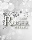 福山キャバクラ club roger 〜クラブ ロジェ〜 ゆう
