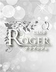 広島県 福山市のキャバクラのclub roger 〜クラブ ロジェ〜に在籍のゆう