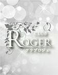 広島県 福山・三原のキャバクラのclub roger 〜クラブ ロジェ〜に在籍のボーイ