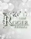 福山・尾道・三原キャバクラ club roger 〜クラブ ロジェ〜 ゆりあ