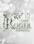 広島県 福山市・尾道市・三原市のキャバクラのclub roger 〜クラブ ロジェ〜に在籍のゆりあ
