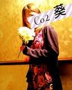 福山セクキャバ ときめきクラブ CO2 葵