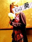 広島県 福山市のセクキャバのときめきクラブ CO2に在籍の葵