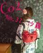 福山・尾道・三原にあるセクキャバのときめきクラブ CO2に在籍の沙羅のページへ