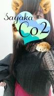 ときめきクラブ CO2 紗耶香のページへ