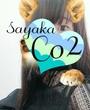福山・三原にあるセクキャバのときめきクラブ CO2に在籍の紗耶香のページへ