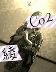 広島県 福山市のセクキャバのときめきクラブ CO2に在籍の綾