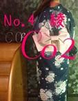 広島県 福山・尾道・三原のセクキャバのときめきクラブ CO2に在籍の綾