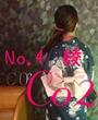 福山・尾道・三原にあるセクキャバのときめきクラブ CO2に在籍の綾のページへ