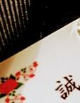 広島県 福山・尾道・三原のセクキャバのときめきクラブ CO2に在籍のときめきボーイ誠