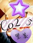 広島県 福山市のセクキャバのときめきクラブ CO2に在籍の里美