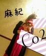 福山にあるセクキャバのときめきクラブ CO2に在籍の麻紀のページへ