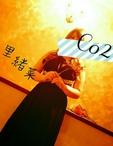 広島県 福山市のセクキャバのときめきクラブ CO2に在籍の里緒菜