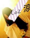 福山セクキャバ ときめきクラブ CO2 涼