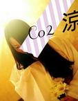 広島県 福山市のセクキャバのときめきクラブ CO2に在籍の涼