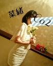 福山セクキャバ ときめきクラブ CO2 菜緒