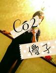 広島県 福山市のセクキャバのときめきクラブ CO2に在籍の優子