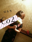 広島県 福山市のセクキャバのときめきクラブ CO2に在籍の絵美里