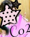福山・三原セクキャバ ときめきクラブ CO2 愛里