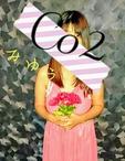 広島県 福山市のセクキャバのときめきクラブ CO2に在籍の美憂