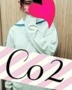 福山セクキャバ ときめきクラブ CO2 美紅