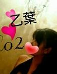 広島県 福山市のセクキャバのときめきクラブ CO2に在籍の乙葉