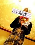 広島県 福山市のセクキャバのときめきクラブ CO2に在籍の結衣