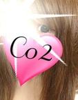 広島県 福山・三原のセクキャバのときめきクラブ CO2に在籍の絵理菜