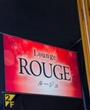 福山・尾道・三原にあるラウンジ・クラブ・スナックのLounge ルージュに在籍のMaMa  とものページへ