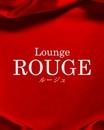 福山・尾道・三原ラウンジ・クラブ・スナック Lounge ルージュ まきこ