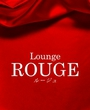 福山・尾道・三原にあるラウンジ・クラブ・スナックのLounge ルージュに在籍のバイト1人目のページへ