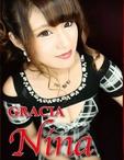広島県 福山市のキャバクラのGRACIA -グラシア-に在籍のにいな