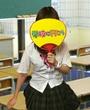 岡山にあるセクキャバの学校に行こうに在籍のユウカのページへ