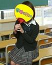 岡山セクキャバ 学校に行こう ユズ