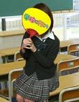 岡山県 岡山市のセクキャバの学校に行こうに在籍のユズ