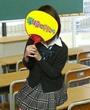 岡山にあるセクキャバの学校に行こうに在籍のユズのページへ