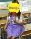 岡山セクキャバ 学校に行こう ハナ