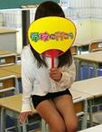 岡山県 岡山市のセクキャバの学校に行こうに在籍のあゆみ先生