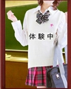 岡山セクキャバ 学校に行こう 体験2