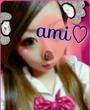 岡山にあるセクキャバの学校に行こうに在籍のアミのページへ