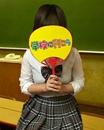 岡山セクキャバ 学校に行こう モモ