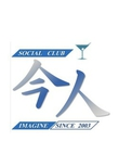 Social Club 今人 〜イマジン〜 かおりのページへ