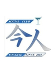 岡山県 岡山市のキャバクラのSocial Club 今人 〜イマジン〜に在籍のまりん
