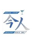 岡山県 岡山市のキャバクラのSocial Club 今人 〜イマジン〜に在籍のかな