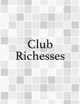 岡山県 倉敷・水島のラウンジ・クラブ・スナックのclub Richesses 〜リシェス〜に在籍のりな