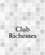 倉敷にあるラウンジ・クラブ・スナックのclub Richesses 〜リシェス〜に在籍のなつみのページへ