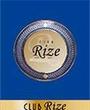 福山・三原にあるホスト・メンズパブのRizeに在籍の大輝のページへ
